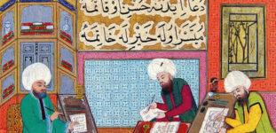 En Ünlü Müslüman Bilim Adamları